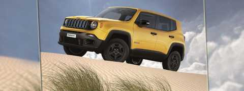 JEEP'TEN TEMMUZ FIRSATLARI